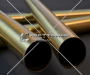 Труба латунная в Йошкар-Оле № 6