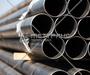 Труба стальная водогазопроводная (ВГП) ГОСТ 3262-75 в Йошкар-Оле № 6